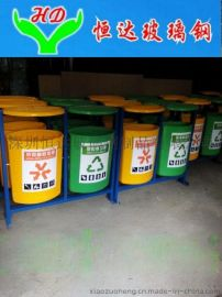 恒达厂家直销环卫垃圾桶玻璃钢垃圾桶分类垃圾桶