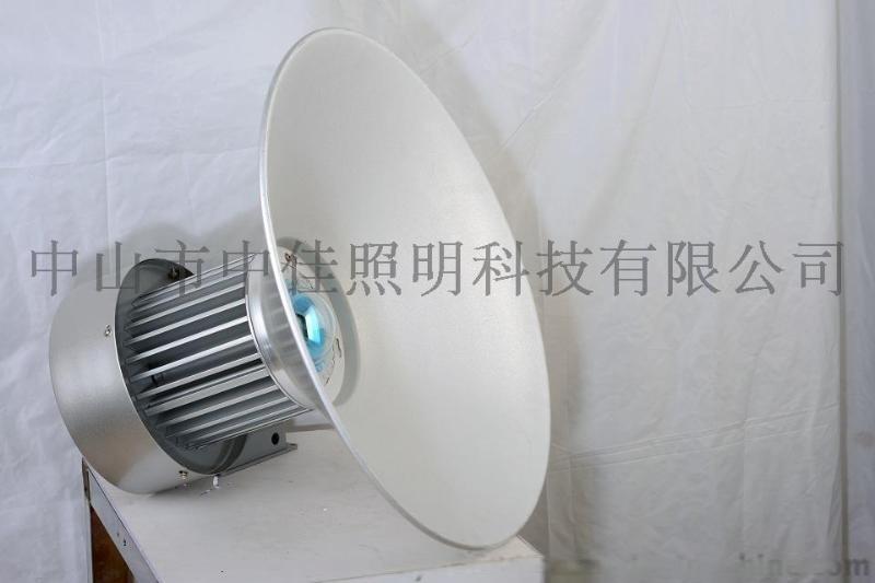 中佳LED50W工矿灯厂房仓库专用灯具质保3年