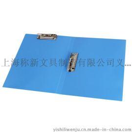 ** 易事利AB5302文件夹 A4多功能PVC资料夹环保 办公文具