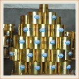 优质CDA210黄铜板,CDA210黄铜带,进口CDA210黄铜棒