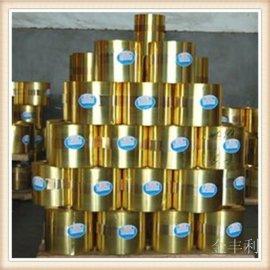 **CDA210黄铜板,CDA210黄铜带,进口CDA210黄铜棒