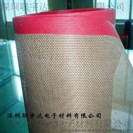 深圳铁 龙网格带,耐高温网格输送带,可包边,接头,厚度1.2,网格间距4*4