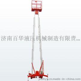 供应SJL双柱铝合金升降机