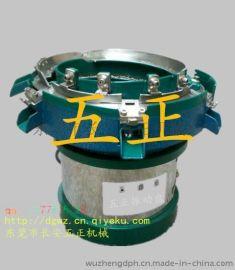 精密五金振动盘;自动选料机;东莞振动盘