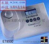 尿素測定儀 攜帶型尿素檢測儀 尿素分析儀
