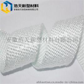 玻璃纤维带 耐高温带 防火带