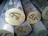 批發QN4-3錫青銅棒,六角錫青銅棒,錫青銅棒價格,規格齊全