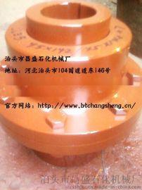 CL型齿式联轴器昌盛联轴器厂供应