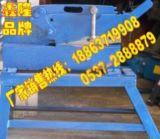 JXB系列手动剪板机  齿轮式剪板机