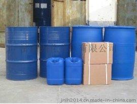 大量现货六 异丙醇HFIP920-66-1