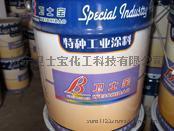 山东卫士宝油漆直销200-800度各色有机硅耐高温漆