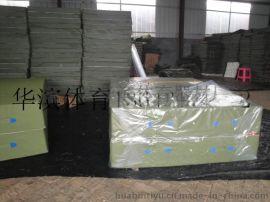厂家销售 学校专用EVA体操垫 运动跳高耐脏海绵垫