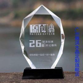 广州专业水晶奖杯新款奖杯奖牌定做