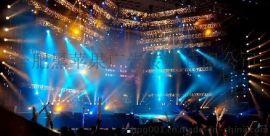 合肥舞台灯光设备租赁,灯光音响器材出租搭建