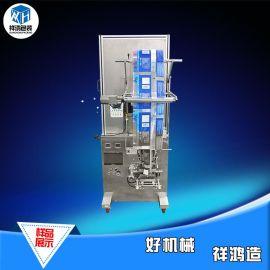 长期供应 电子称茶叶包装机 祥鸿电子称茶叶包装机