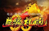 2015**款捕鱼机皇家礼炮游戏机厂家