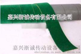 浙江绿绒布糙面带 绿绒布包辊带 绿绒刺皮