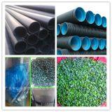 廣東中山PE混合PP復合料塑料再生料顆粒