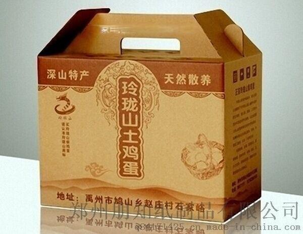 郑州**专业的鸡蛋礼品箱生产厂家