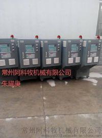 防爆导热油加热器、防爆油加热器、防爆导热油加热控温系统
