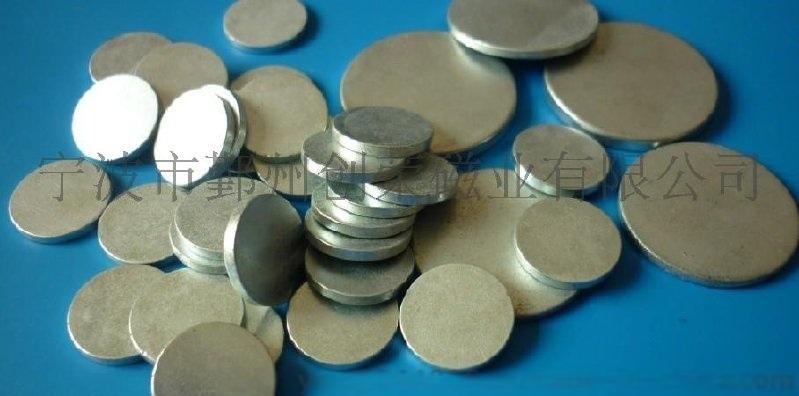 磁性LED燈座手電筒釹鐵硼圓片磁鐵