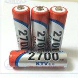 達立電池KTV話筒專用BBS無線麥克風無線話筒5號2700容量充電電池