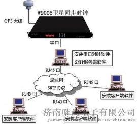 GPS校时设备(北斗卫星同步时钟, GPS网络授时, NTP时间服务器)知识普及