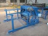 矿用钢筋焊网机 隧道支护网片排焊机 焊网机械厂价直销