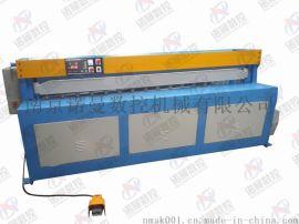南京诺曼Q11S-3*1300小型数控剪板机生产厂家