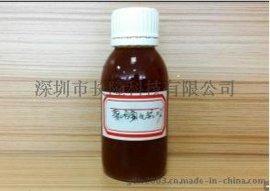 广东饮用水级聚合氯化铝