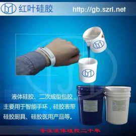 液体硅胶厂仿美国T4双组份AB胶