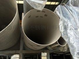 鞍山304不锈钢管 201不锈钢管(机械专用)