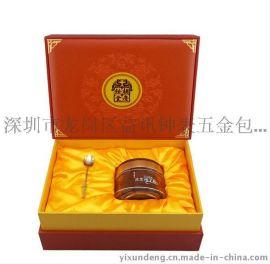 礼品盒**药材包裝盒 纸盒包裝 天地盒