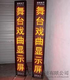 P10单红led单元板 P10 1red color LED p10 1R outdoor module