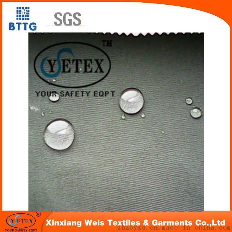 CVC阻燃防水面料|NFPA2112阻燃防水布