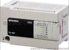 成都三菱FX系列PLC维修/价格