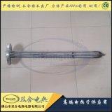 【双合电热】大功率法兰电热管12KW不锈钢锅炉水箱电加热管
