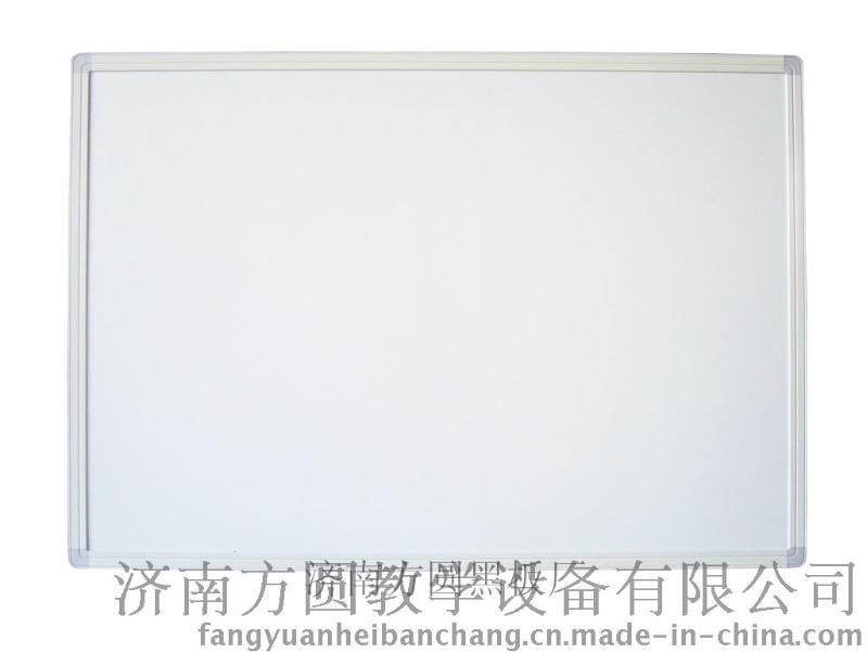 山東大型白板,還是方圓首選