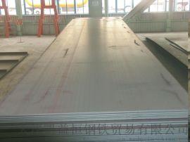 太钢022cr22ni5mo3n双相钢板现货