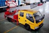 山东威海高丽亚28米云梯上料车航空品质云梯搬家车全国最低价格