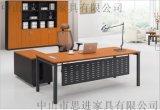 板式辦公桌廠家|板式辦公桌價格|板式辦公桌定製【思進】
