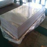1050-O态铝板 热轧0.5mm1050铝板 1050铝带