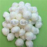 改性纤维球 改性纤维球填料 改性纤维球滤料 除油改性纤维球