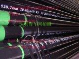 供應1.315小口外徑油管,油管短節現貨