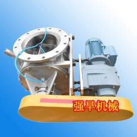 粉体用旋转给料阀哪家做的好?上海强旱机械