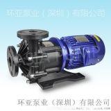 MPX-453 FGACE5 无轴封磁力驱动泵浦 磁力泵特点 深圳优质磁力泵