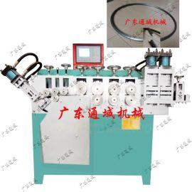 【四轴双冲孔】数控自动冲孔桶箍成型打圈机、液压U型桶箍机