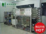 工厂直饮水设备,工业直饮水设备【厂家直销】