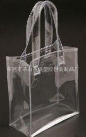 专业订做PVC手挽袋 PVC车缝手挽袋 PVC透明袋 规格不限
