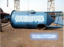 泊头亿利达除尘设备厂家直销XNT型、XST型湿式旋流强化凝聚脱 除尘器